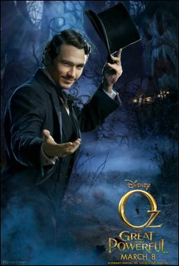 Oz The Great and Powerful Press Junket   Part 1