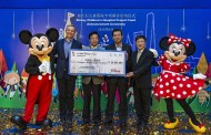 Disney make Donation to China's children's hospitals to celebrate grand opening of Shanghai Disney Resort